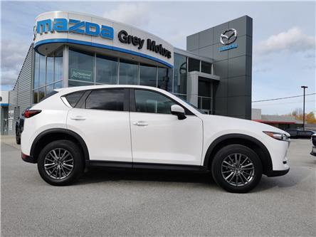 2017 Mazda CX-5 GS (Stk: 20071A) in Owen Sound - Image 1 of 20