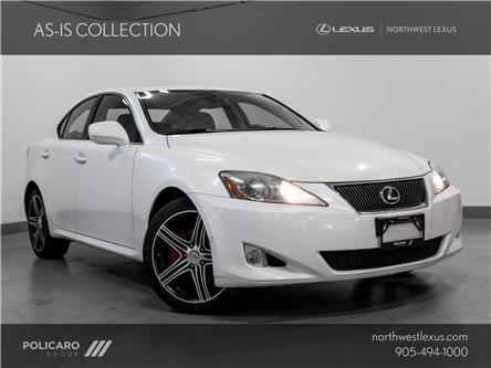 2008 Lexus IS 250 Base (Stk: 025799T) in Brampton - Image 1 of 21