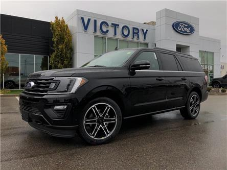 2020 Ford Expedition Max Limited (Stk: VED19884) in Chatham - Image 1 of 15