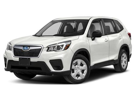 2020 Subaru Forester Convenience (Stk: SUB2383) in Charlottetown - Image 1 of 9