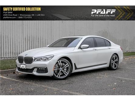 2018 BMW 750i xDrive (Stk: U6224) in Mississauga - Image 1 of 22