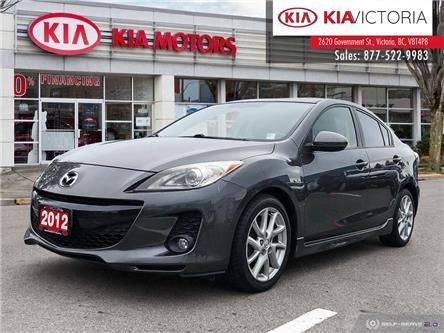 2012 Mazda Mazda3 GT (Stk: A1672) in Victoria - Image 1 of 24