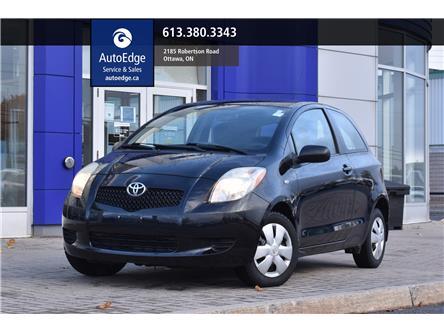 2007 Toyota Yaris CE (Stk: A0371) in Ottawa - Image 1 of 25