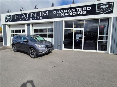 2016 Honda CR-V Touring (Stk: 805742) in Kingston - Image 1 of 10