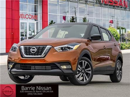 2020 Nissan Kicks SR (Stk: 20488) in Barrie - Image 1 of 23