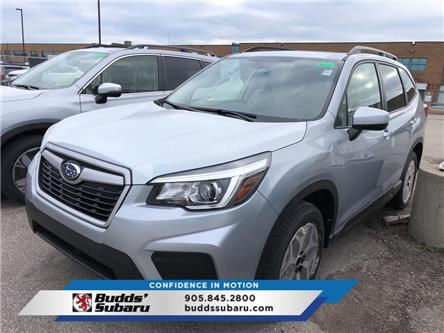 2020 Subaru Forester Touring (Stk: F20097) in Oakville - Image 1 of 5