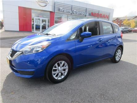 2017 Nissan Versa Note  (Stk: P5398) in Peterborough - Image 1 of 17