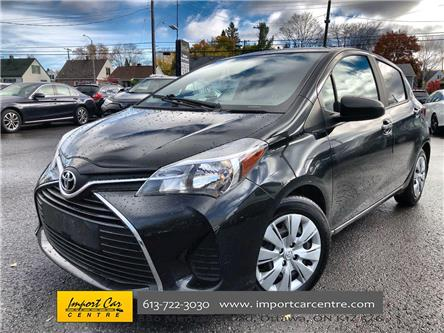 2015 Toyota Yaris LE (Stk: 036641) in Ottawa - Image 1 of 20