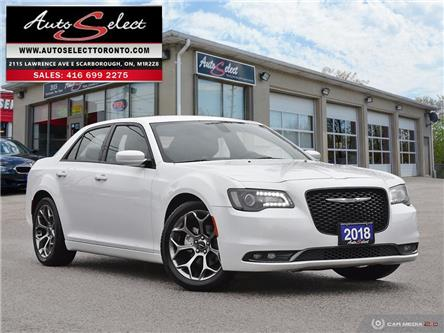 2018 Chrysler 300 S (Stk: 1CW979X) in Scarborough - Image 1 of 28