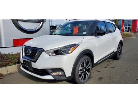 2020 Nissan Kicks SR (Stk: K2010) in Courtenay - Image 1 of 8