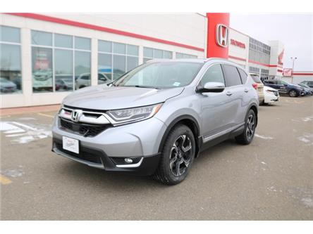 2019 Honda CR-V Touring (Stk: 20081A) in Fort St. John - Image 1 of 20