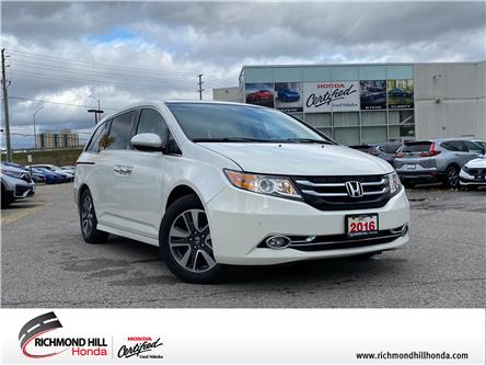 2016 Honda Odyssey Touring (Stk: 2247P) in Richmond Hill - Image 1 of 28