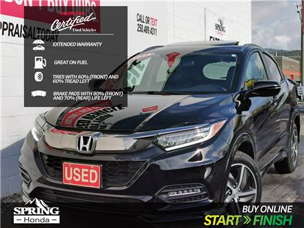 2019 Honda HR-V Touring (Stk: B11824) in North Cranbrook - Image 1 of 18
