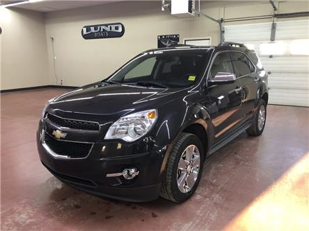 2015 Chevrolet Equinox 2LT (Stk: U20-86A) in Nipawin - Image 1 of 17