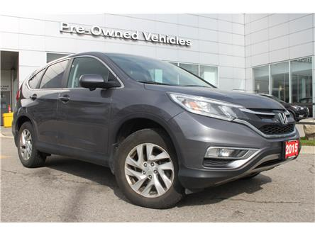 2015 Honda CR-V EX (Stk: P6037) in Toronto - Image 1 of 17