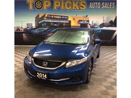 2014 Honda Civic LX (Stk: 018172) in NORTH BAY - Image 1 of 22