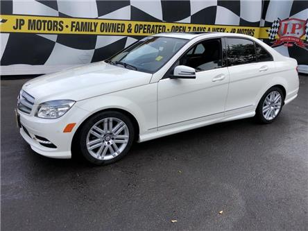 2011 Mercedes-Benz C-Class Base (Stk: 50226) in Burlington - Image 1 of 23