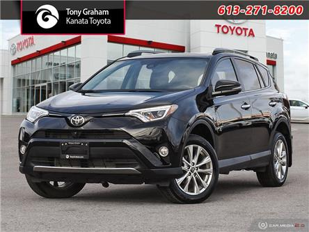 2018 Toyota RAV4 Limited (Stk: M2974) in Ottawa - Image 1 of 30
