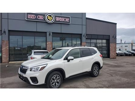 2019 Subaru Forester 2.5i Convenience (Stk: UC4035) in Thunder Bay - Image 1 of 18