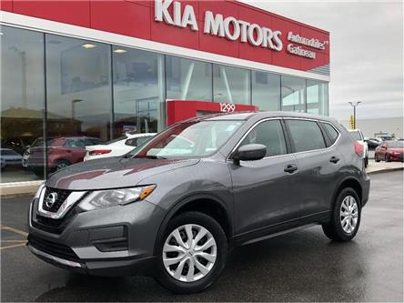 2017 Nissan Rogue  (Stk: 11013A) in Gatineau - Image 1 of 19