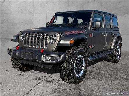 2020 Jeep Wrangler Unlimited Rubicon (Stk: 9869) in Quesnel - Image 1 of 23