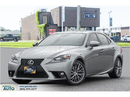 2016 Lexus IS 300 Base (Stk: G013393) in Milton - Image 1 of 22