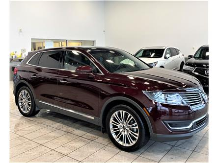 2017 Lincoln MKX Reserve (Stk: 21RD2517A) in Red Deer - Image 1 of 30