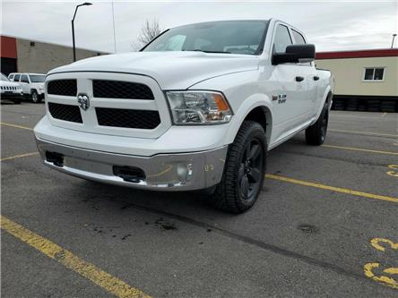 2017 RAM 1500 SLT (Stk: A20296) in Ottawa - Image 1 of 48