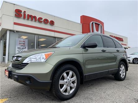 2007 Honda CR-V EX (Stk: 20165A) in Simcoe - Image 1 of 19