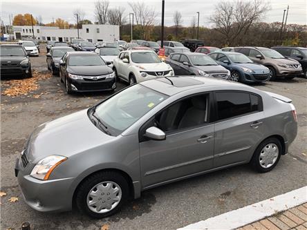 2011 Nissan Sentra 2.0 SL (Stk: -) in Ottawa - Image 1 of 15