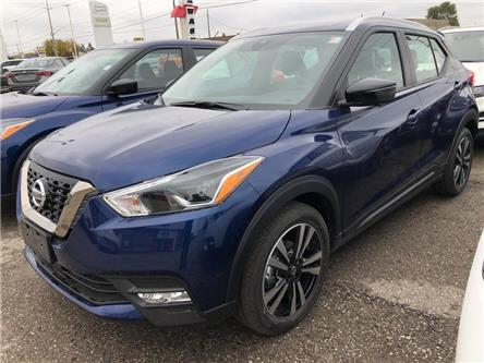 2020 Nissan Kicks SR (Stk: W0432) in Cambridge - Image 1 of 6