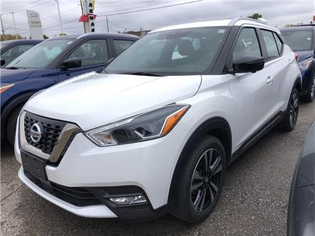2020 Nissan Kicks SR (Stk: W0438) in Cambridge - Image 1 of 6