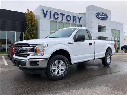 2020 Ford F-150 XLT (Stk: VFF19722) in Chatham - Image 1 of 15