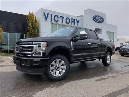 2020 Ford F-250 Platinum (Stk: VFF19867) in Chatham - Image 1 of 15