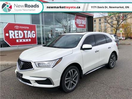 2017 Acura MDX Navigation Package (Stk: 6203) in Newmarket - Image 1 of 30