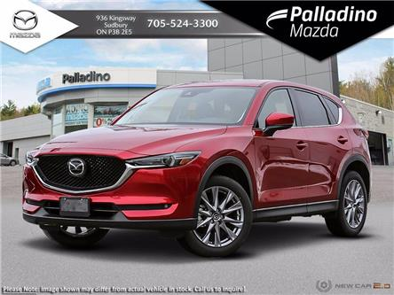 2021 Mazda CX-5 GT (Stk: 7886) in Greater Sudbury - Image 1 of 23