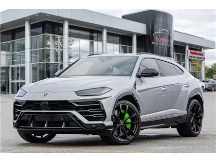 2019 Lamborghini Urus NAV|REAR CAM|BANG&OLUFSEN|PANO ROOF|AWD|650 HP!! (Stk: 20HMS1151) in Mississauga - Image 1 of 39