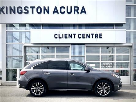 2019 Acura MDX  (Stk: HA047) in Kingston - Image 1 of 21