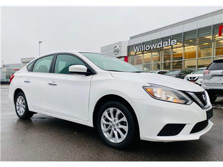 2017 Nissan Sentra 1.8 SV (Stk: C35619) in Thornhill - Image 1 of 19