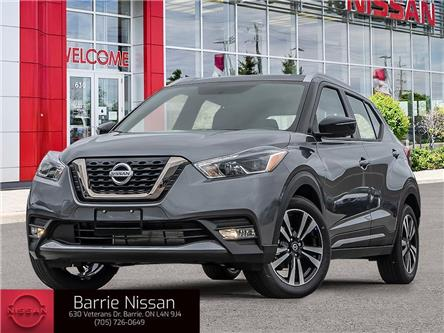 2020 Nissan Kicks SV (Stk: 20437) in Barrie - Image 1 of 23
