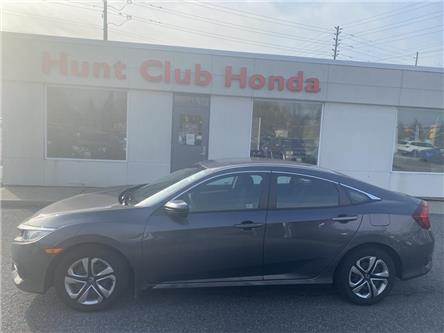 2017 Honda Civic LX (Stk: 7699A) in Gloucester - Image 1 of 12