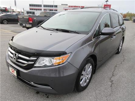 2014 Honda Odyssey EX-L (Stk: K16338A) in Ottawa - Image 1 of 22