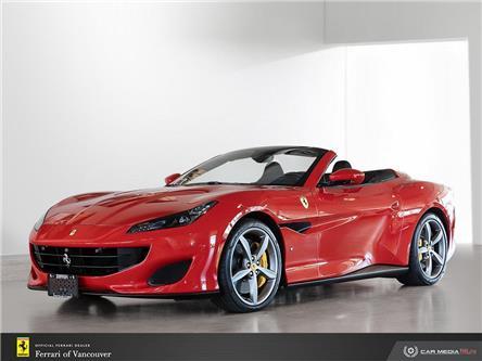 2019 Ferrari Portofino  (Stk: C0123) in Vancouver - Image 1 of 10