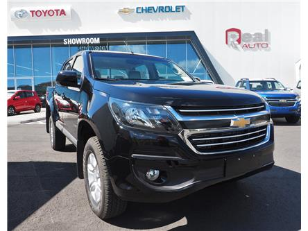 2020 Chevrolet Colorado LT (Stk: 41683) in Philipsburg - Image 1 of 15