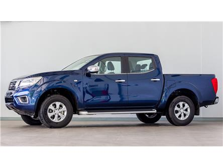 2020 Nissan Frontier 4RSL  (Stk: N01957) in Canefield - Image 1 of 7