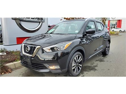 2020 Nissan Kicks SR (Stk: K2011) in Courtenay - Image 1 of 8
