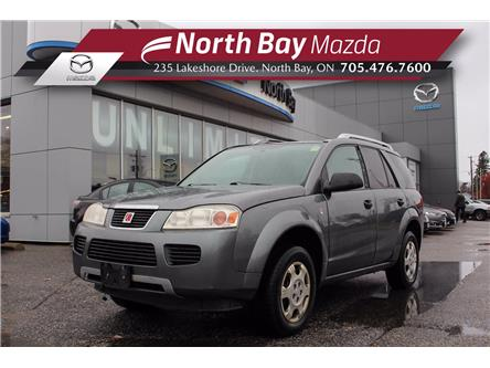 2007 Saturn VUE 4 CYL (Stk: 20143B) in North Bay - Image 1 of 16