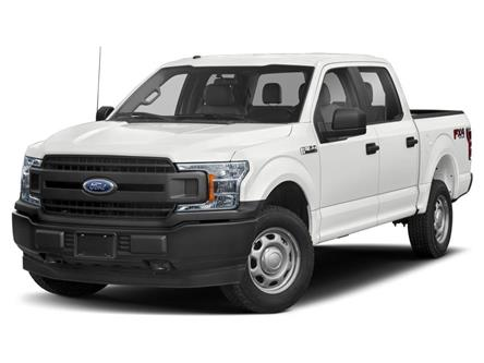 2020 Ford F-150 Lariat (Stk: 206795) in Vancouver - Image 1 of 9
