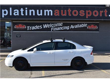 2008 Honda Civic Si (Stk: ) in Saskatoon - Image 1 of 30