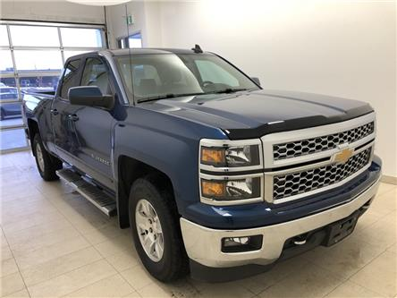 2015 Chevrolet Silverado 1500  (Stk: 01384A) in Sudbury - Image 1 of 12